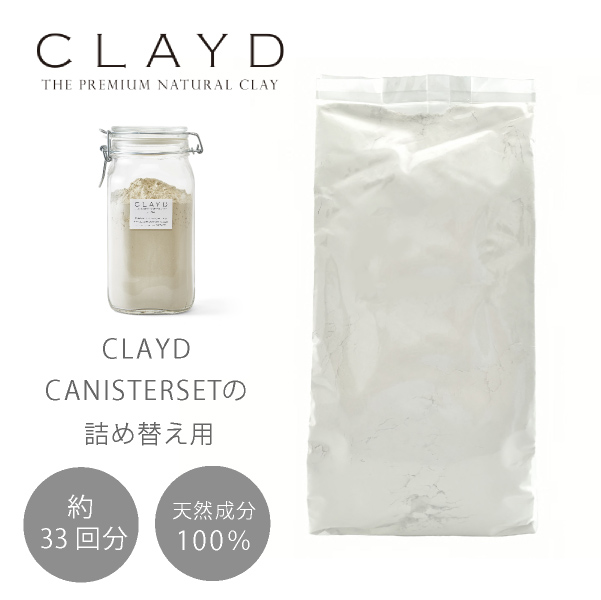 CLAYD レフィル for Bath  REFILL