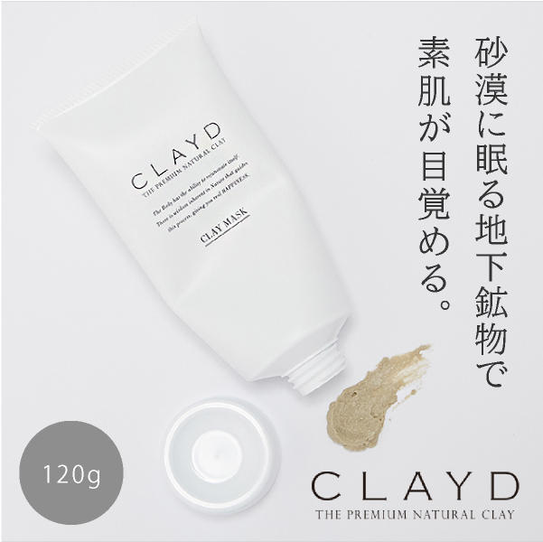 CLAYD クレイマスク Essential Minerals CLAY MASK