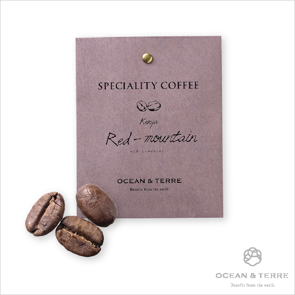 Speciality Coffee 10 ケニア
